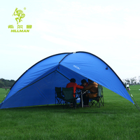 Hillman outdoor tents awning cloth large triangular pergola water resistant sunscreen tent beach tent