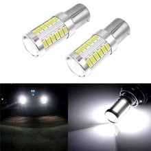 JURUS 2PCS 5W 12V 33SMD P21W 1156 Ba15s/1157 Bay15D LED Car Tail Turn Signal Light Led Parking Bulbs Brake White Red Lamp
