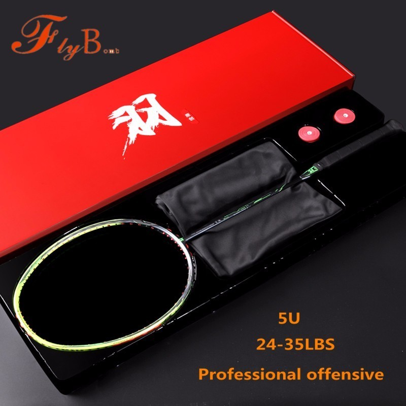 Professional Offensive Full Carbon Fiber Badminton Single Racket Super Light 5U Racquets With Stringing And Gift Box Q1256CMC professional offensive full carbon fiber badminton single racket super light 5u racquets with stringing and gift box q1256cmc