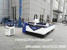 цены CE standard high speed metal cutting fiber laser cutting machine price China factory supply