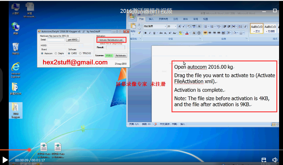 autocom delphi 2016 keygen download