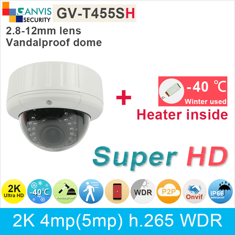 Built in Heater module 2K UHD IP camera outdoor dome 4mp 2mp 1080P security surveillance cctv camera onvif P2P GANVIS GV-T455SH russian cctv security ip camera 5mp 1080p outdoor 2 8mm varifocal 4x manual zoom built in heater ip surveillance street camera