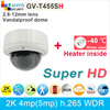 40 C Winter Use H 265 2K UHD 4 720P Ip Camera 4mp Outdoor Dome