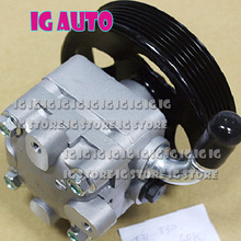 New Power Steering Pump With Pulley For Nissan Teana models nissan power steering pump