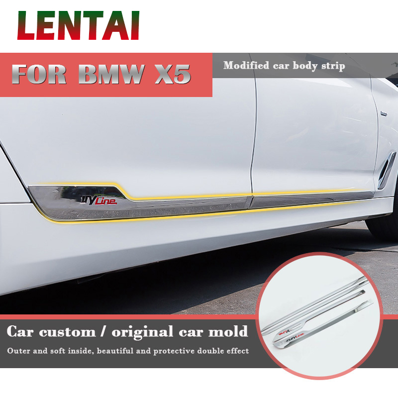 LENTAI Auto Car Body Strip Cover Door Edge Protective Decoration Stickers Styling For BMW G30 5 Series 2017 2018 Accessories
