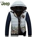 2015 новый Горячий мужские зима новый Корейский Тонкий ватник куртка Мужчины Куртка Утолщение Вниз Мужчины Куртку M-3XL 3 цветов 158