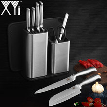 XYj Beautiful Kitchen Tools Stailess Steel Kitchen Knife Stand Holder Block Chef Cooking Tools Scissors Sharpener New Gift Sale(China)
