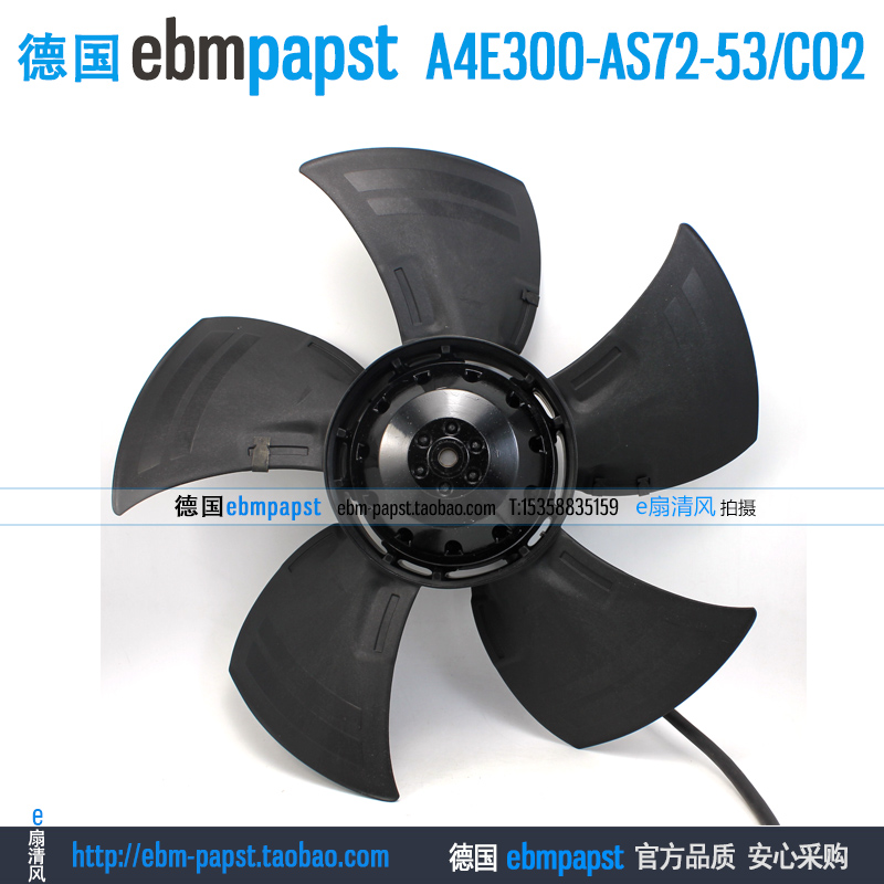 ebmpapst A4E300-AS72-53C02 AC 230V 0.28A 0.36A 62W 80W 300X300mm Axial fan y200 f30a f30g lcd screen b131ew01 qd13wl02