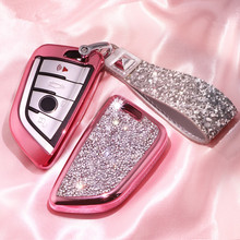 Artificial Crystal key case cover Key protect shell holder for BMW X5 F15 X6 F16 G30 7 Series G11 X1 F48 F39 Two-in-one