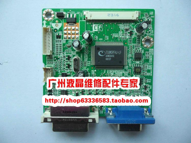 Free Shipping>Original 100% Tested Working  L1940P board 1940p wide driver board ILIF-080 491351300100R package test free shipping original 100% tested working 2333gw 2343bw driver board bn41 01085a 2333sw motherboard package test