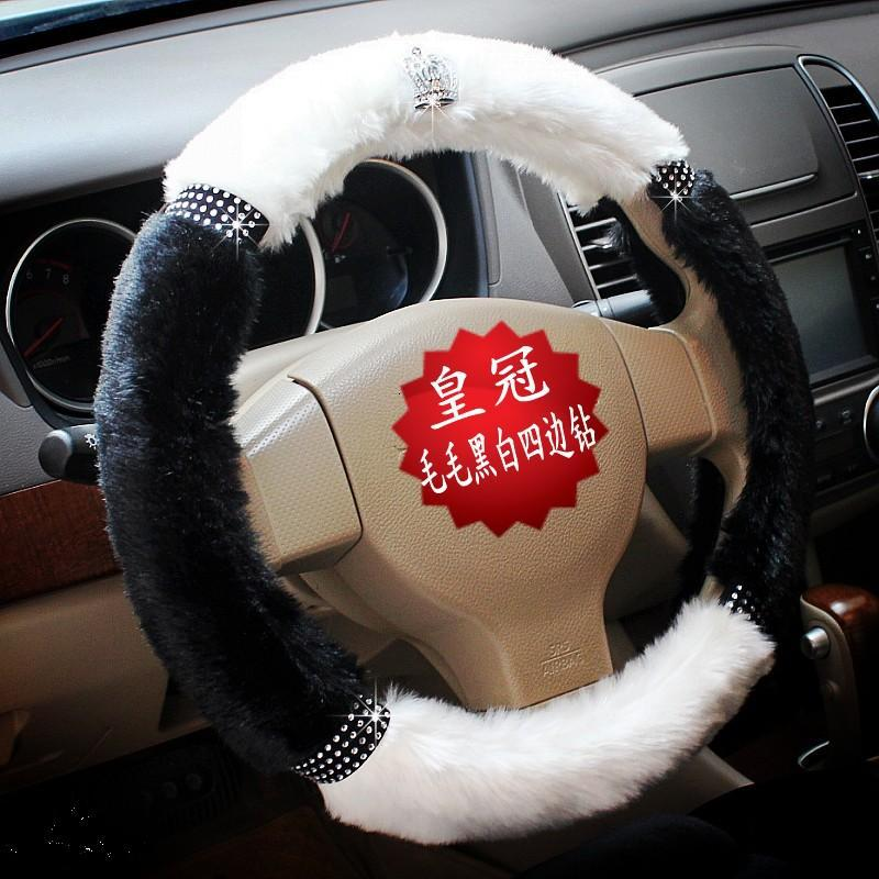 Auto Upholstery Supplies General Vip Dad Diamond Steering Wheel Cover For Winter Plush Steering
