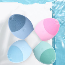 Waterproof Silicone Electric Facial Cleaning Brush