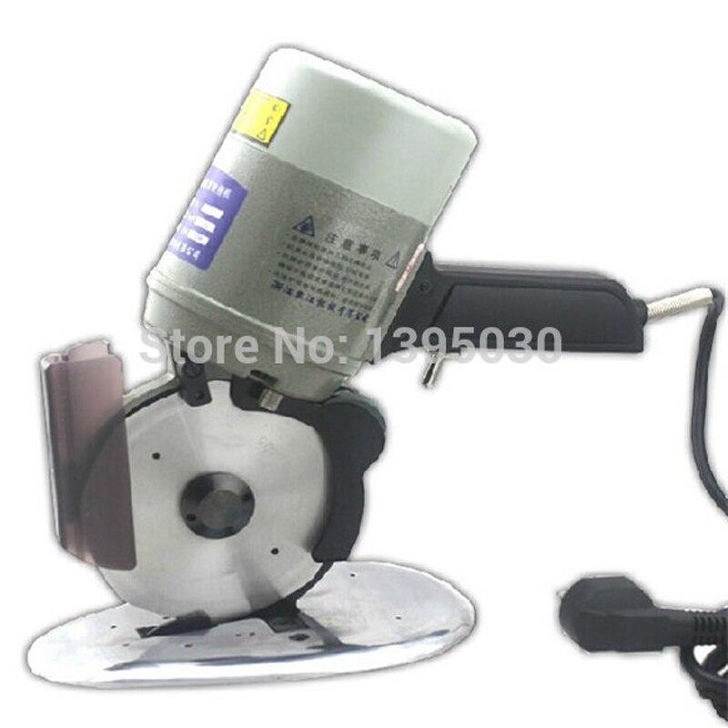 Ciseaux électriques de 125 MM/coupeur circulaire de tissu de découpeuse ronde de 220 V 350 W