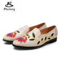 Ботинки-броги из натуральной кожи Yinzo на плоской подошве, женская обувь, кроссовки, красные, коричневые, бежевые туфли-оксфорды для женщин, в...