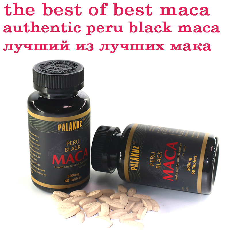 Pure Black Maca Root Extracts For Healthy Energy Personal Care Both For Men & Women