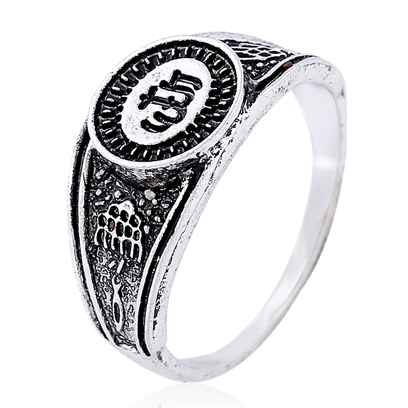 Allahring Arabic Rings Antique Silver Plated Middle East. Clean Cut Engagement Rings. Inspired Engagement Rings. Story Engagement Rings. Jareds Engagement Rings. Channel Set Engagement Rings. Karat Diamond Engagement Rings. Card Wedding Rings. Kate Middleton Rings