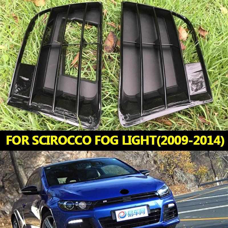 Accessoires de voiture pour Scirocco R pare-chocs avant côté grille inférieure grille antibrouillard pour VW scirocco R pare-chocs 2009-2014