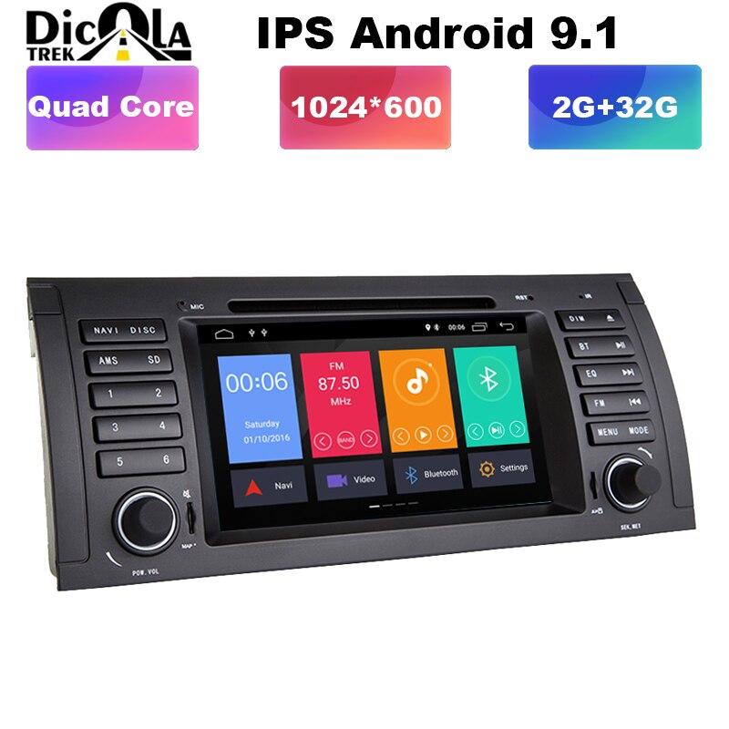 1 lecteur DVD de voiture din Android 9.1 pour BMW X5 E53 E39 GPS stéréo Audio Navigation multimédia écran tête unité dvd automotivo 2 GB