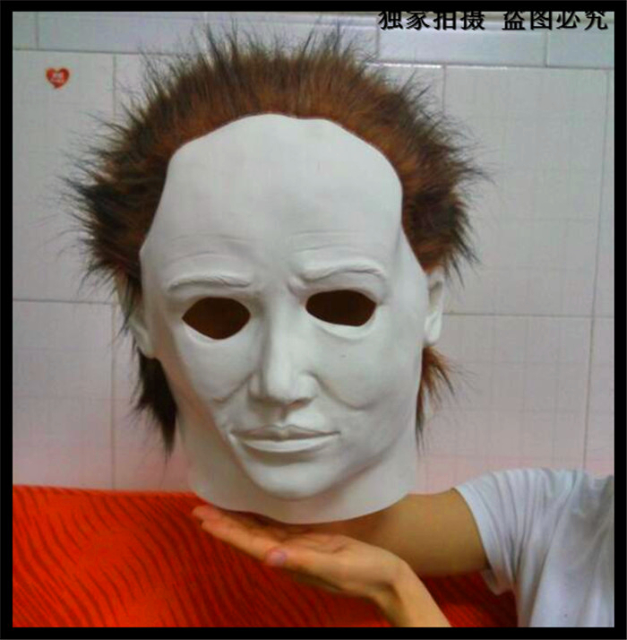 Free shipping Hot Sale Halloween Cosplay Popular Michael Myers Mask Halloween Custom Mask Party Movie Face Head Mask