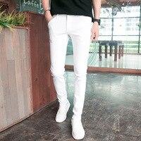 Белые джинсы мужские маленькие ноги корейской версии slim fit Мужская Штаны тенденция стрейч