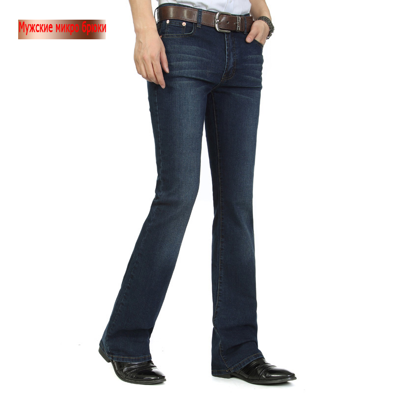High Quality Stretch Flare Jeans for Men Smart Casual Bootcut Jeans Business Flare Pants Plus Size Trousers Size 26~40
