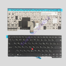 New Russian Laptop Keyboard for Lenovo Ideapad T450 T450S T460 RU laptop keyboard(China)