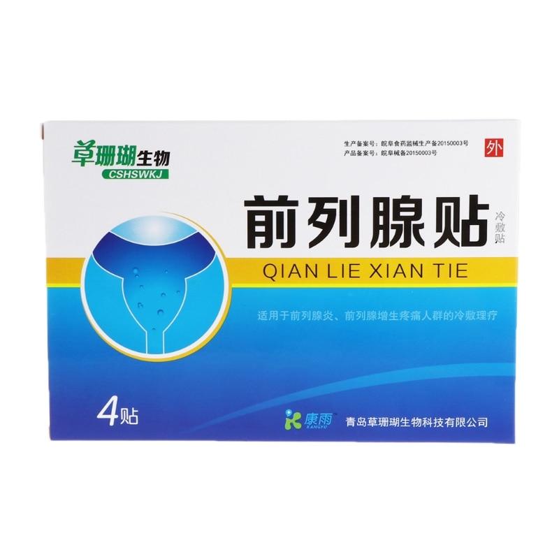 tratamiento médico para la prostatitis