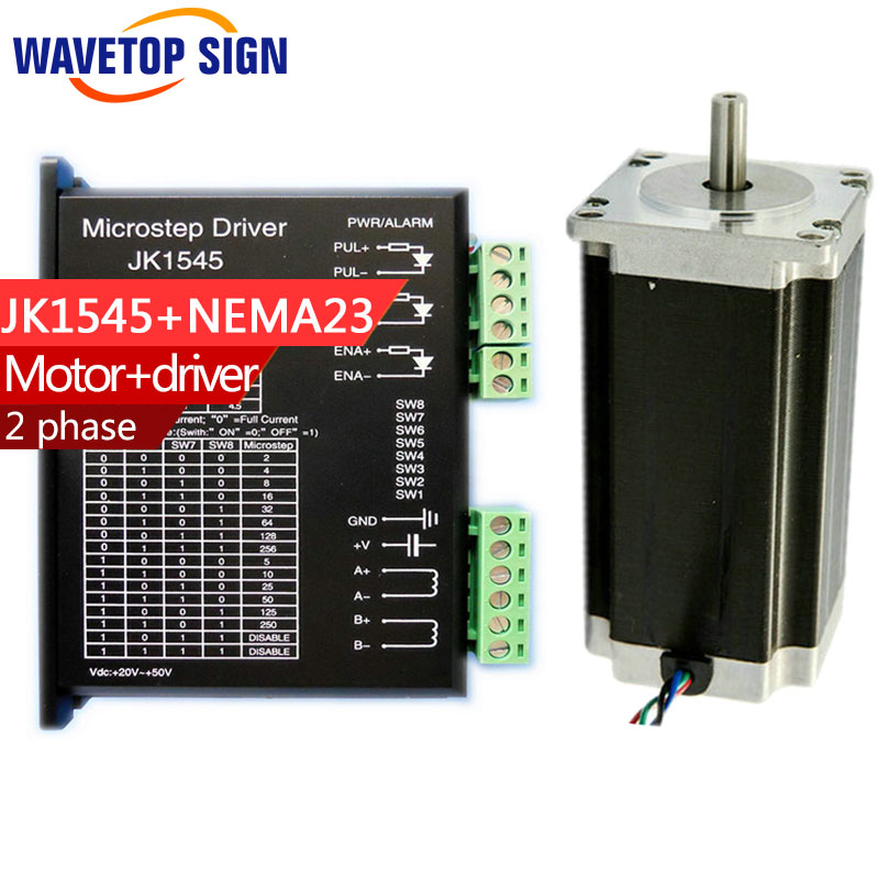 2phase stepper driver jk1545  2phase motor nema23 lenght 112,axis diameter 8mm 3d лампа megamind авто мэ359