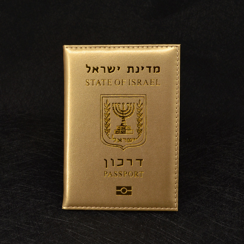 Israel Passport Cover Travel Cute Covers for Passports Pu Case Passport Pink Protection Travel Accessories Passport Holder travel passport holder women girl pasport cover beautiful case for passport travel organizer passport covers for passports