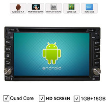2 din Android 4.4 Quad Core Universal Car Radio DVD GPS Navi Bluetooth Support 3G DVR OBD Digital TV  DAB