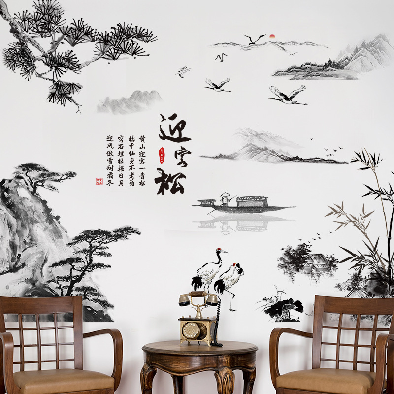Chinese Style Pine Tree Living Room Vinyl Decoration Wall