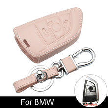 Case Car Key Protection For BMW 1 2 5 Series 218i X1 F48 X5 X6 F15 Smart Keys 3 buttons Leather Cover