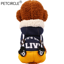 2017 New Pet Dog Clothes Winter 2color Cute Bear Jumpsuits Warm Coats For Chihuahua hoodies Jackets