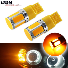 (2) No Resistor Need Amber Yellow 240 emitter COB LED 7440 T20 LED Bulbs For Front or Rear Turn Signal Lights (No Hyper Flash)