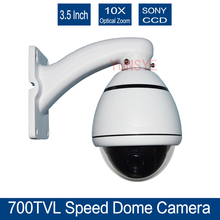 YUNSYE Free shipping PTZ CAMERA 1/3″ Sony CCD 700TVL Zoom medium Speed Dome 4Inch Analog  PTZ Camera