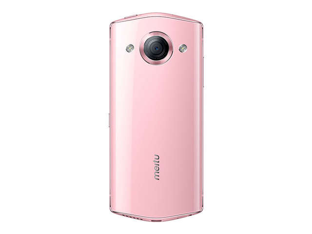Original Meitu M6S phone 4G RAM 64GB ROM 5 0 inch Android 6 0 Smartphone  MT6755 Octa Core 4G LTE 21MP Camera 4g