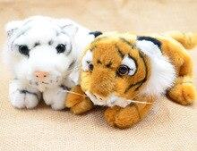 ОСГТ Плюшевые Тигры Cub Король Животные Мягкие Игрушки(China (Mainland))