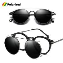 cbda0a70d JackJad Estilo SteamPunk Rodada Do Vintage Óculos Polarizados Clip On Lente  Removível Marca Designer Óculos de Sol Oculos de sol.