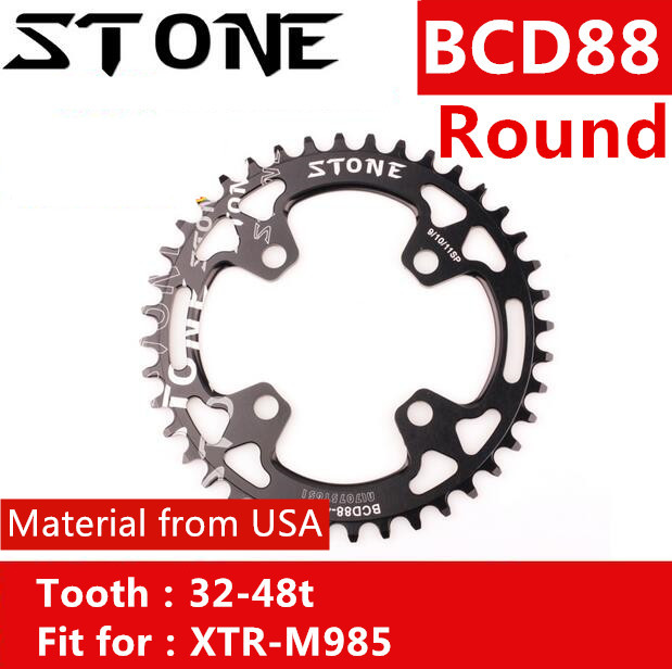 Stone 88 BCD Round Chainring for Shimano M985 BCD88 30T 32T 36 40 42 44 46