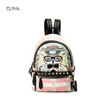 Дизайнер печатных мультфильм школьные сумки женские Высокое качество PU кожаные рюкзаки для подростков для девочек; Новинка колледж моды Стиль A1