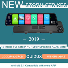 2019 Newest ADAS Dash cam 12 Inch Android 8.1 Car DVRs Camera GPS Navi Bluetooth FHD Video Recorder 4G Wifi Speed DVR Mirror(China)