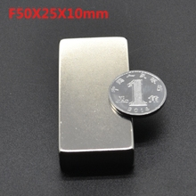 10pcs Block 50x25x10mm N50 Super Strong Rare Earth magnets Neodymium Magnet high quality Free shipping