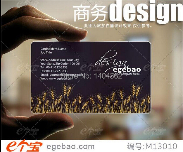 Customized Business Card Printing Plastic Transparent /White Ink PVC Business Card One Faced Printing 500 Pcs/lot NO.2008