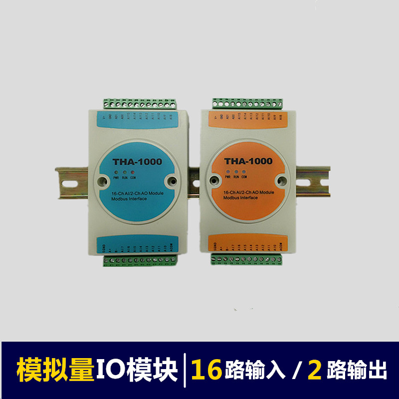 Analog Data Acquisition Module / Input / Output Module Analog to RS485 Module Communication MODBUS RTU 1734 ie2c analog input module 1734 ie2c