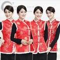 Красный Традиционный Китайский Clothing для девушку жилет Топы underwaist
