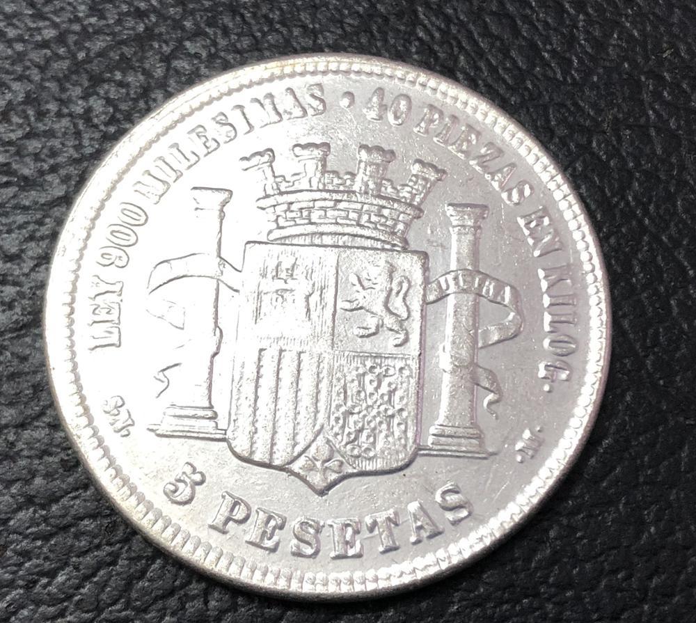 1869 Испания 5 Pesetas-временное покрытие Посеребренная Имитация монеты
