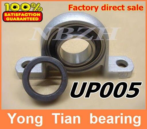 Free shipping 25 mm bearing kirksite bearing insert bearing with housing UP005 pillow block bearing Eccentric sleeve bearings uc217 sphercial bearing or insert bearing 85x150x85 7mm 1 pcs