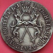 Русские монеты 20 копеек 1764 копия 23 мм