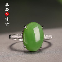 2019 New Sale Women Jasper Party Anel Feminino Manufacturers Selling 925 Certificate Of Hetian With Simple Atmospheric Female