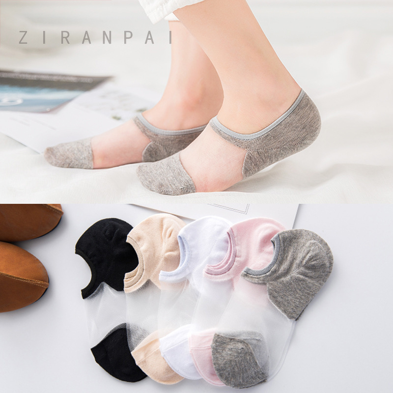 Lace Mesh Fishnet Socks Mixed Fiber Transparent Stretch Elasticity Ankle Net Yarn Thin Women Cool Socks 1pair=2pcs ws169 2